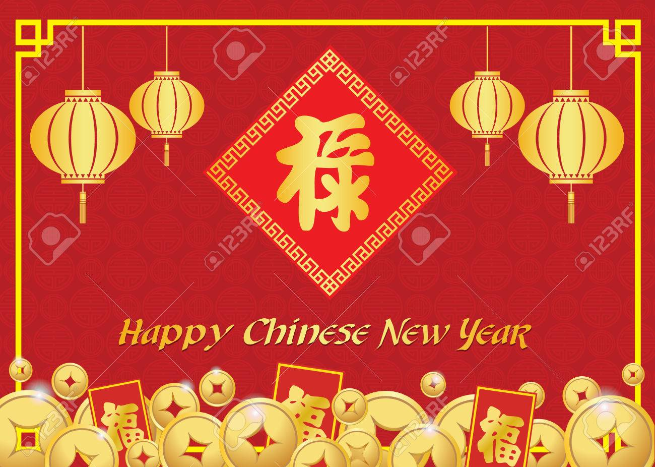 Happy chinese new year card is lanterns gold coins money reward happy chinese new year card is lanterns gold coins money reward and chiness word kristyandbryce Choice Image
