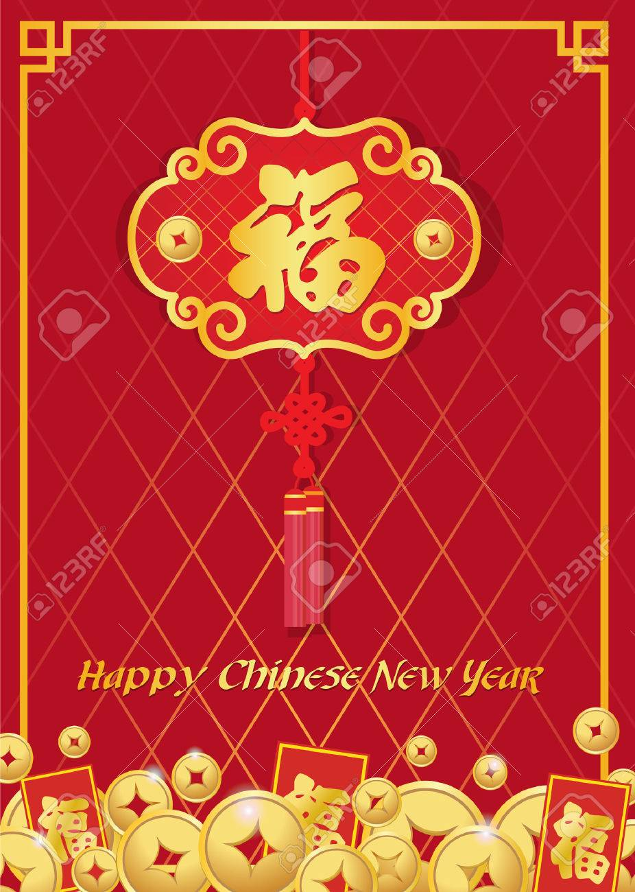 Happy Chinese New Year Card Is China Knot Gold Money And Chinese
