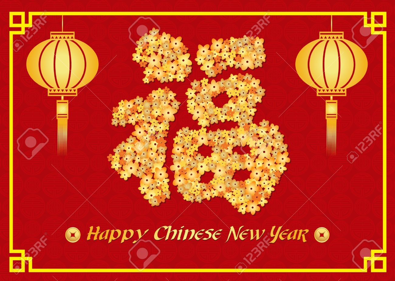 Happy Chinese New Year Card With Lanterns And Gold Flower China