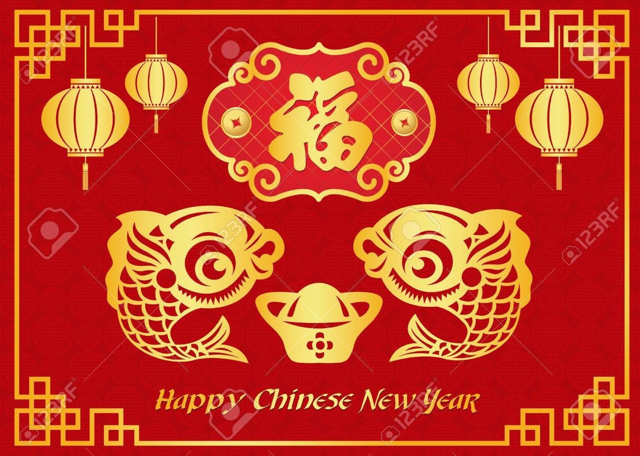 Happy chinese new year card is gold money gold fish and chinese happy chinese new year card is gold money gold fish and chinese word mean happiness kristyandbryce Choice Image