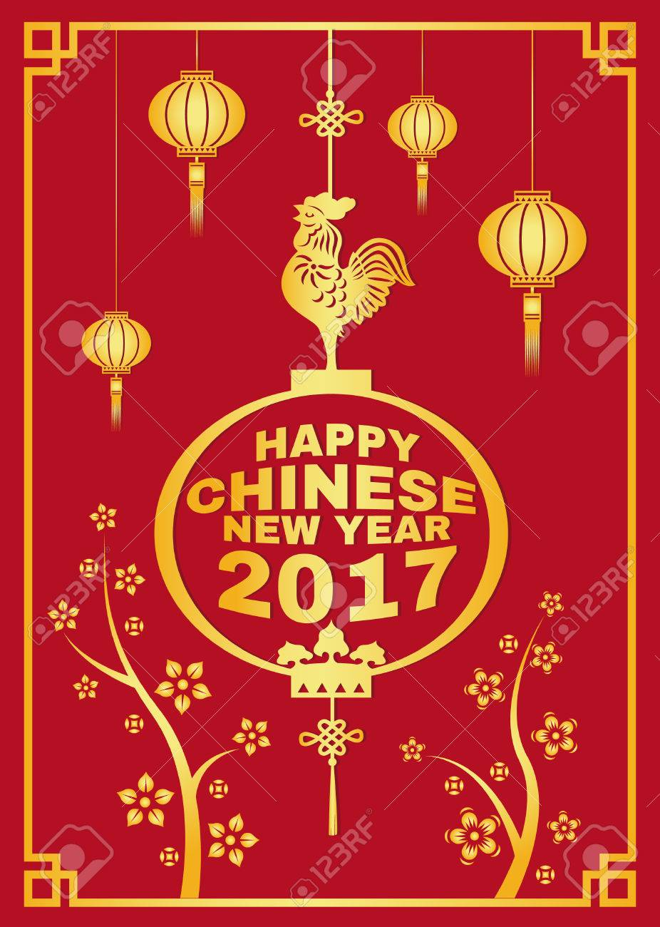 Happy Chinese New Year 2017 Card Is Lanterns And Chicken Symbols