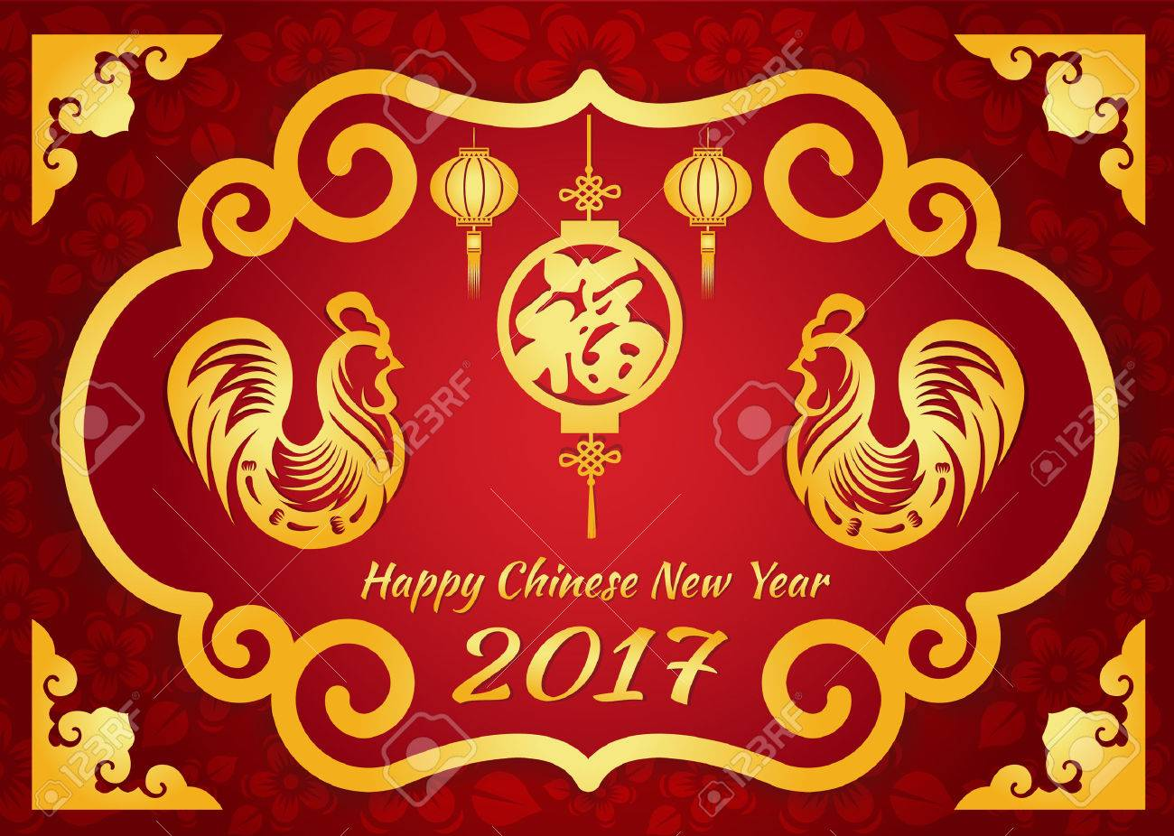 Happy chinese new year 2017 card is lanterns 2 gold chicken and happy chinese new year 2017 card is lanterns 2 gold chicken and chinese word mean kristyandbryce Choice Image