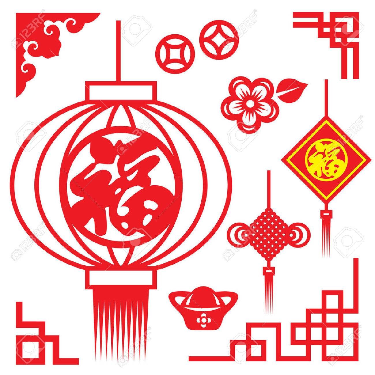 Laternen Rahmen Porzellan Geld Münze Conner Blume Und China Knoten ...