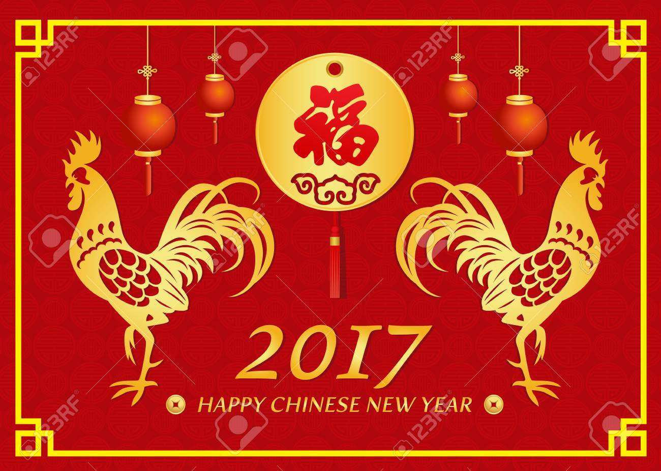 happy chinese new year 2017 card is lanterns 2 gold chicken and gold circle china