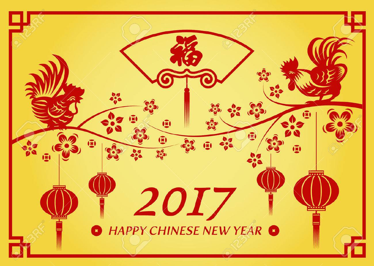 Happy chinese new year 2017 card is lanterns and chicken on happy chinese new year 2017 card is lanterns and chicken on tree flower and chinese word kristyandbryce Choice Image