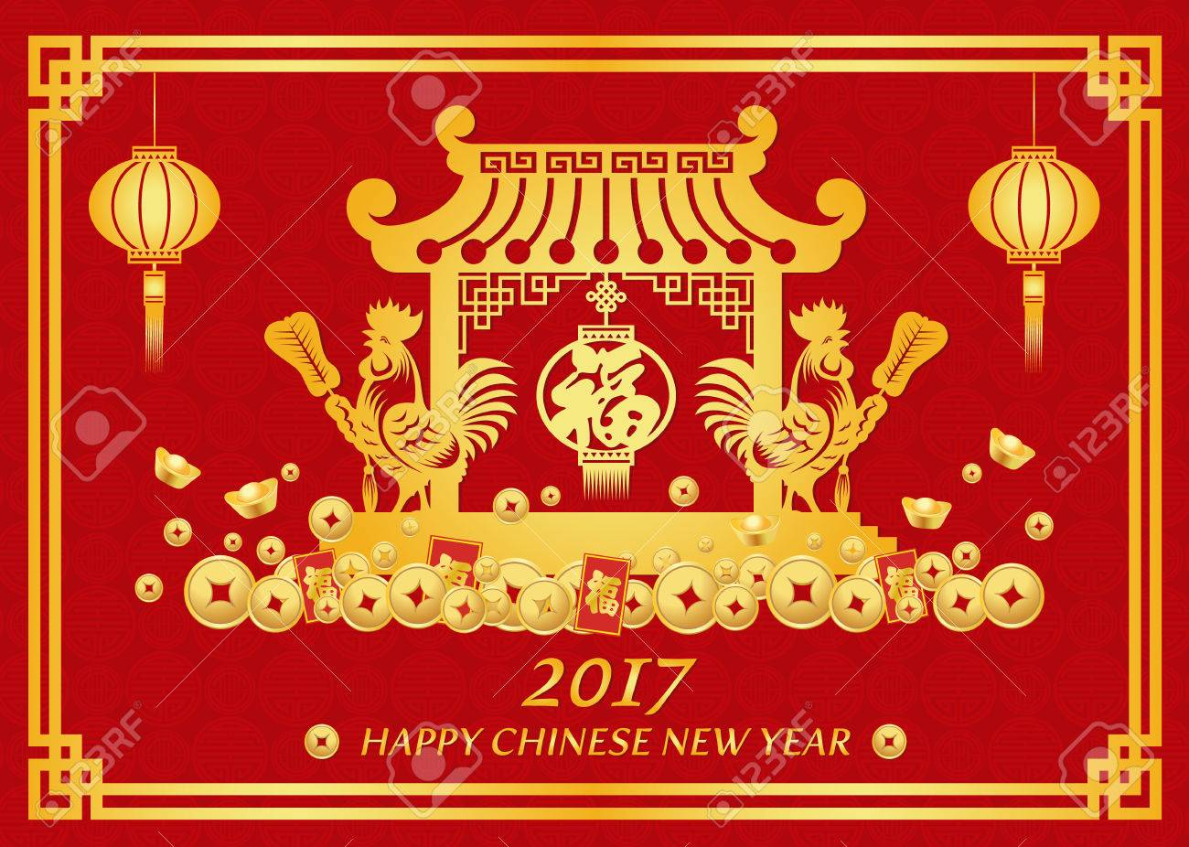 Happy chinese new year card is lanterns and twin rooster chicken happy chinese new year card is lanterns and twin rooster chicken hole fan and in china kristyandbryce Choice Image