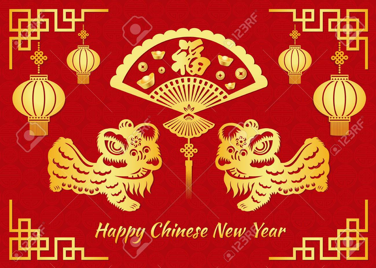 Happy chinese new year card is chinese word mean happiness in happy chinese new year card is chinese word mean happiness in folding fan and gold lion kristyandbryce Choice Image