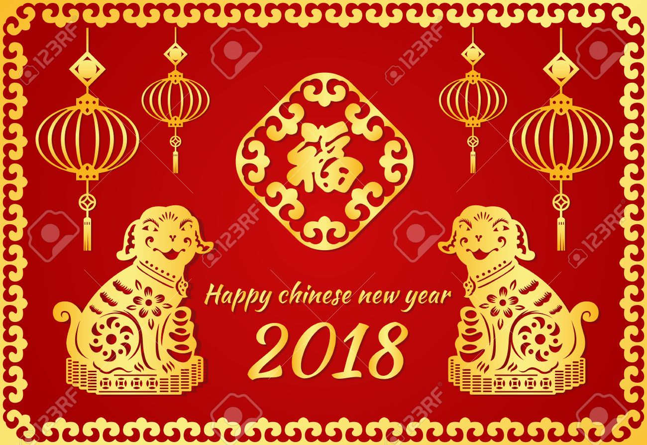 Happy chinese new year 2018 card is lanterns 2 gold dog and happy chinese new year 2018 card is lanterns 2 gold dog and chinese word mean kristyandbryce Choice Image