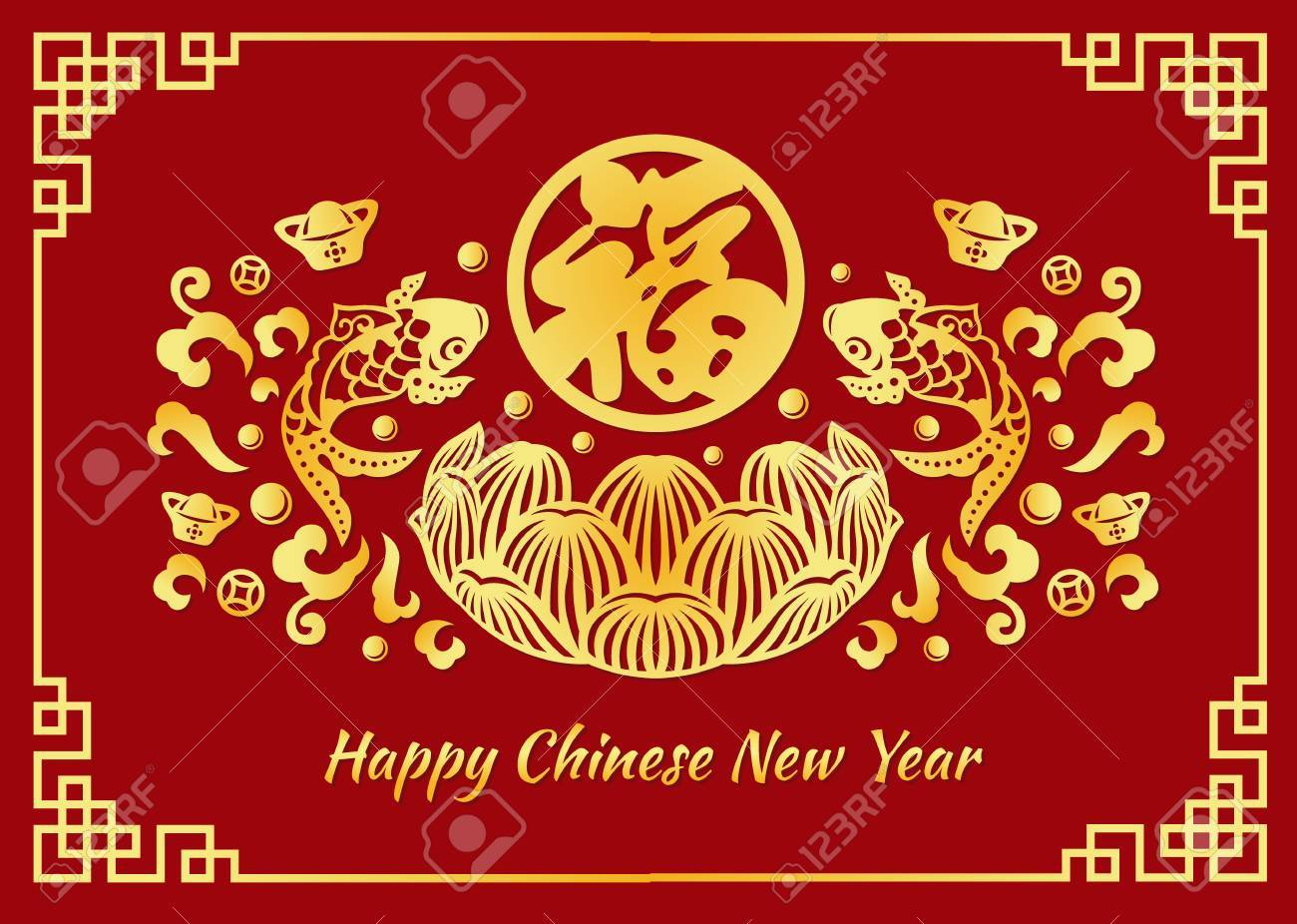 Happy chinese new year card is gold chinese word mean happiness happy chinese new year card is gold chinese word mean happiness and gold fish and lotus kristyandbryce Choice Image