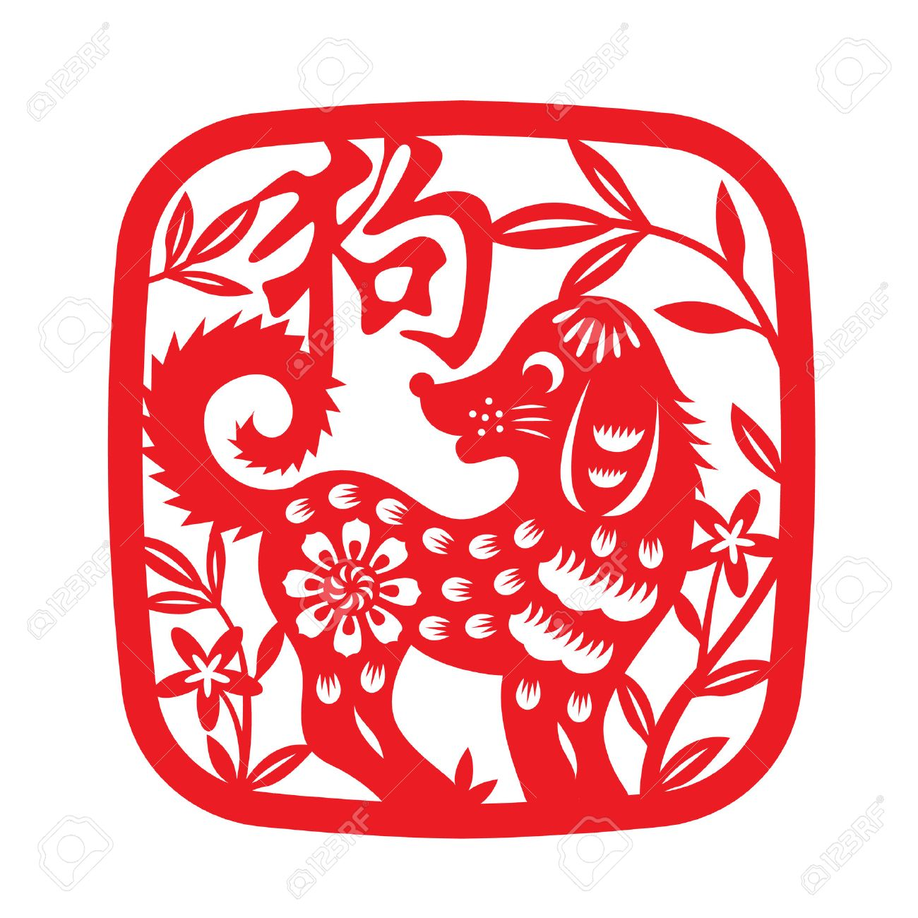 red paper cut dog zodiac in frame and flower symbols  chinese, Natural flower
