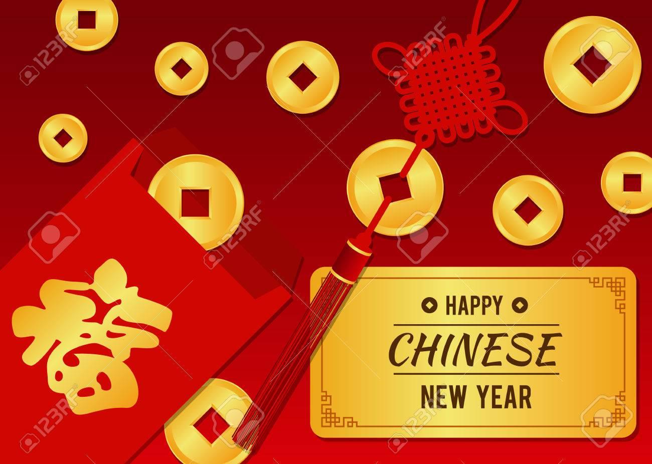 Happy chinese new year card chinese angpao and gold coin happy chinese new year card chinese angpao and gold coin chinese word mean blessing kristyandbryce Choice Image