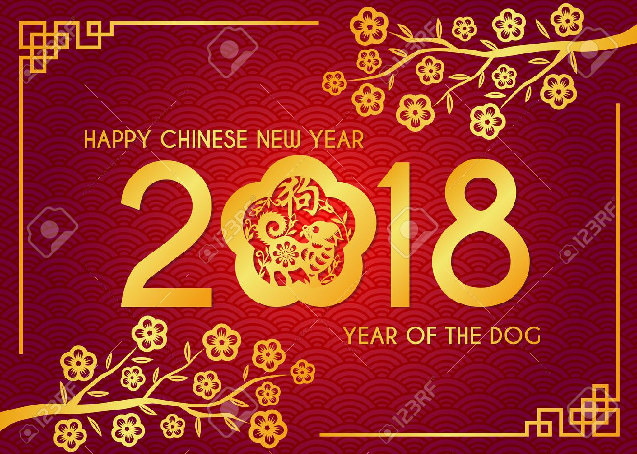 Chinese New Year 2018 Stock Photos Royalty Free Chinese New Year