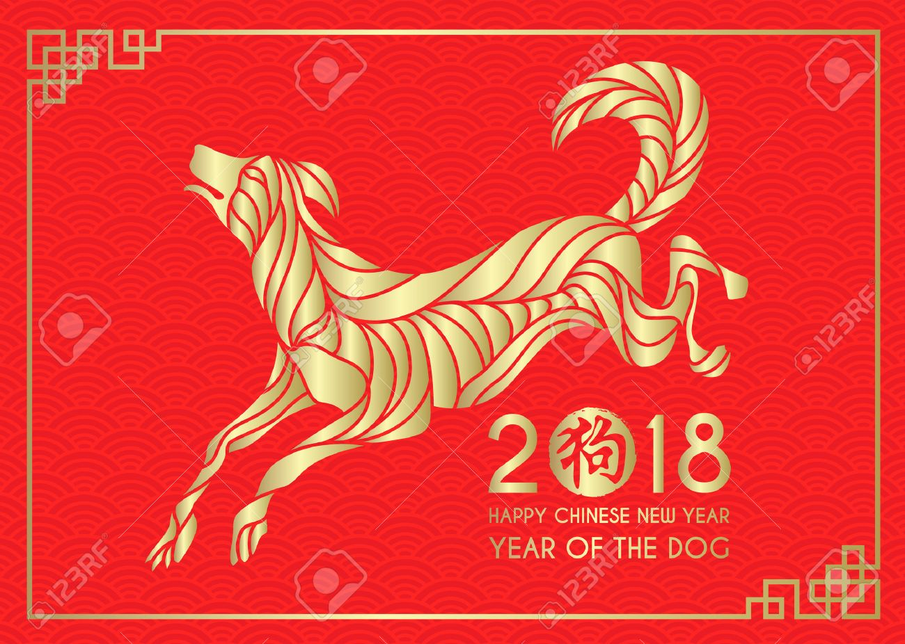 happy chinese new year 2018 card with gold dog abstract on red background vector design - Happy Chinese New Year In Chinese