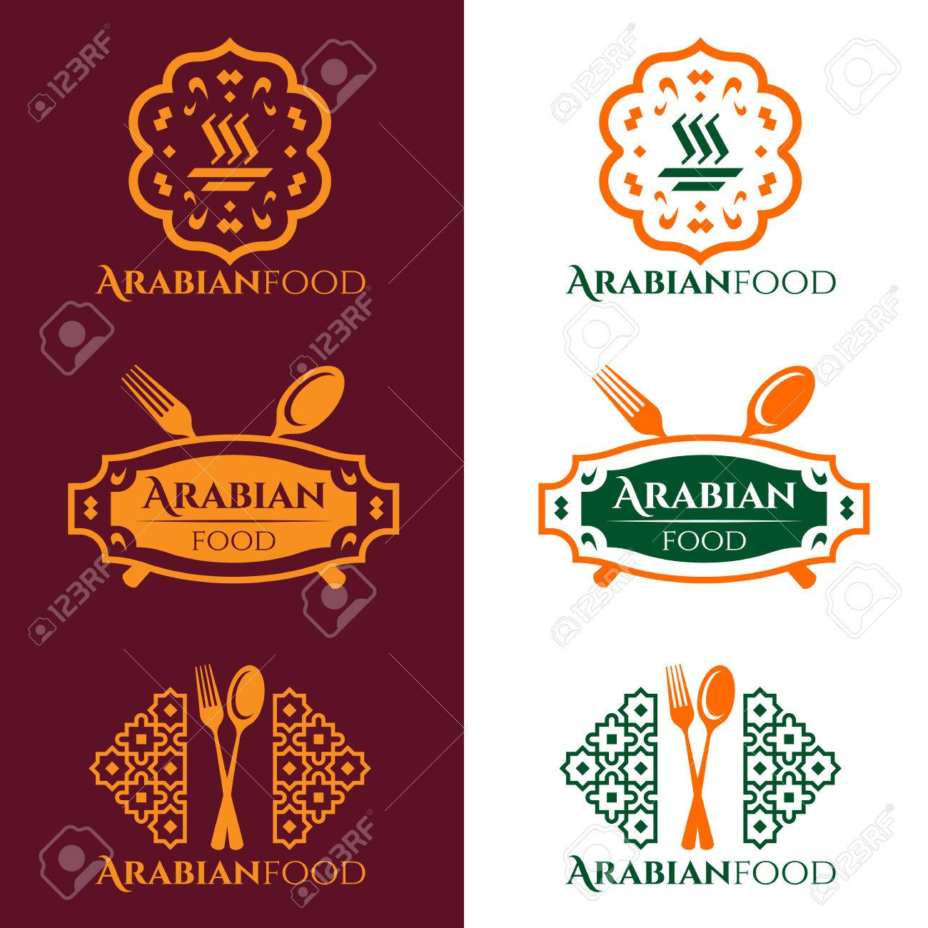Arabian food and restaurant logo vector design royalty free arabian food and restaurant logo vector design stock vector 74694792 buycottarizona Image collections