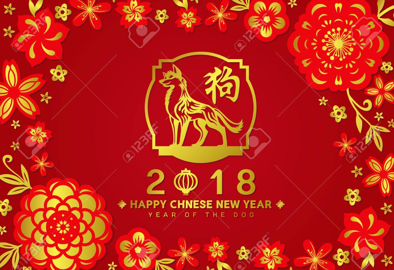 happy chinese new year card with gold dog zodiac sign chinese word mean dog - Chinese New Year Card