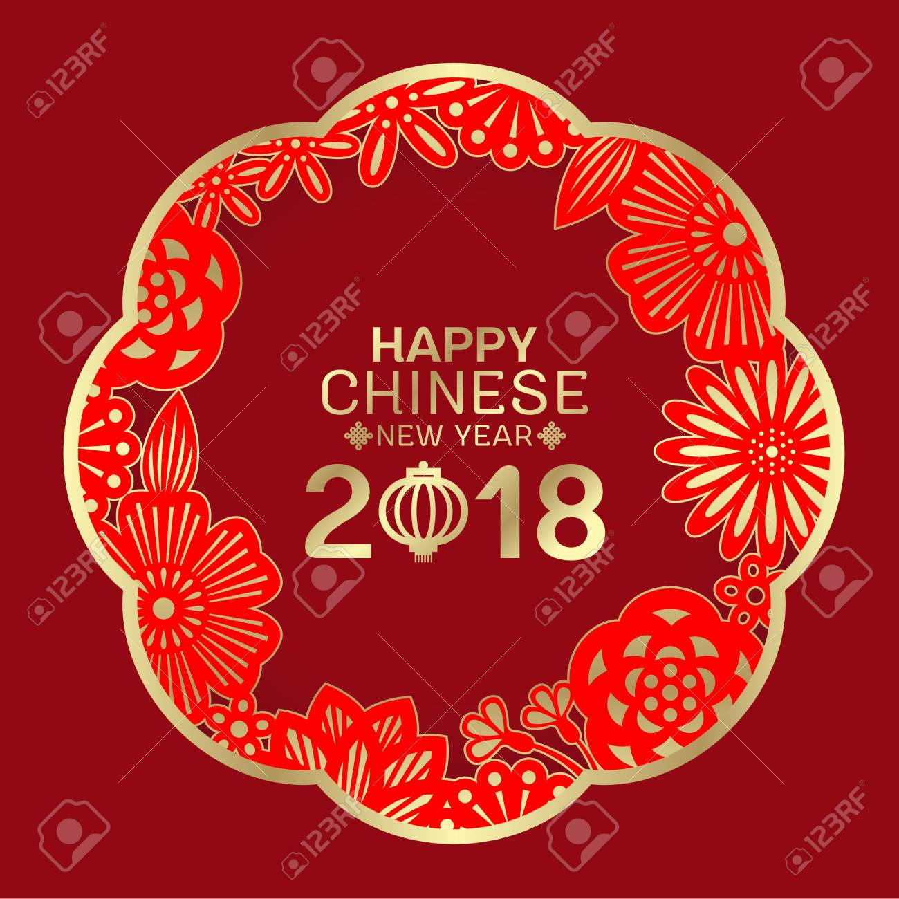 Happy Chinese new year 2018 and lantern text in abstract red and gold paper cut flower art in circle frame on red background vector illustration design - 88774398