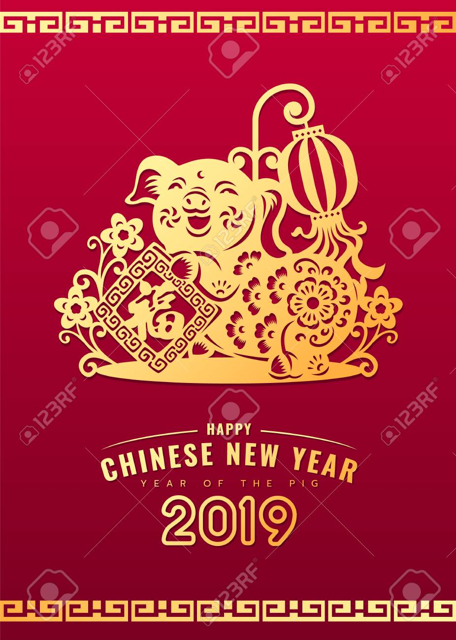 When Is Chinese New Year 2019 Happy Chinese New Year 2019 Banner Card With Gold Paper Cut Pig