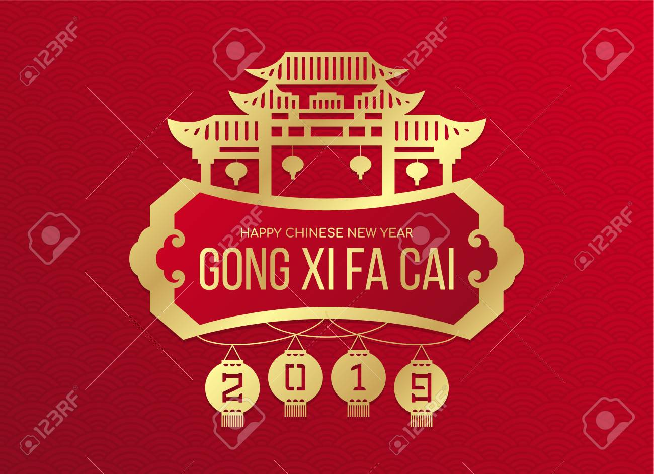 happy chinese new year gong xi fa cai banner with gold 2019 number of