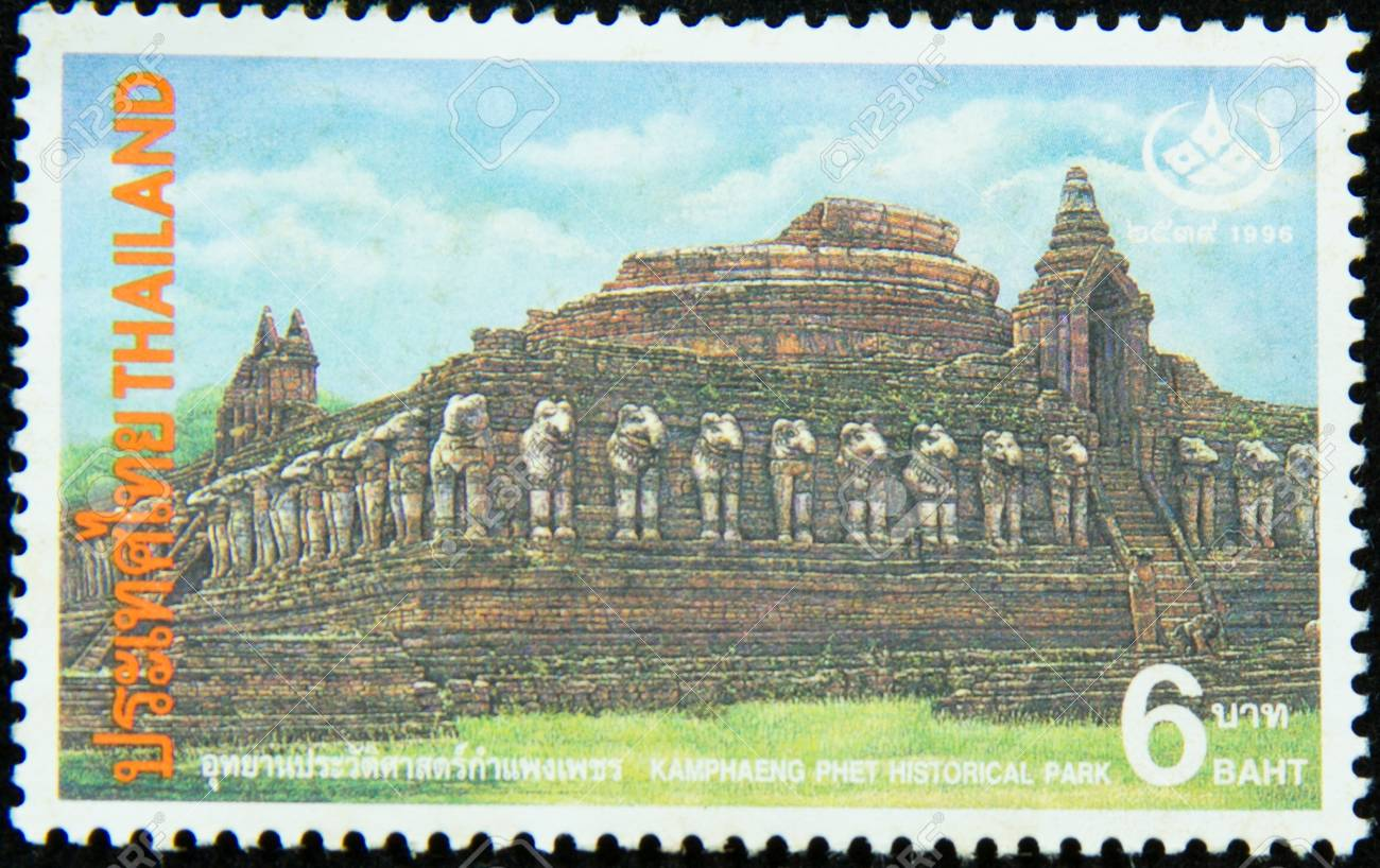 THAILAND - CIRCA 1996 A postage stamp printed in Thailand, shows image of Kamphaeng Phet Historical Park, circa 1996 Stock Photo - 17011944