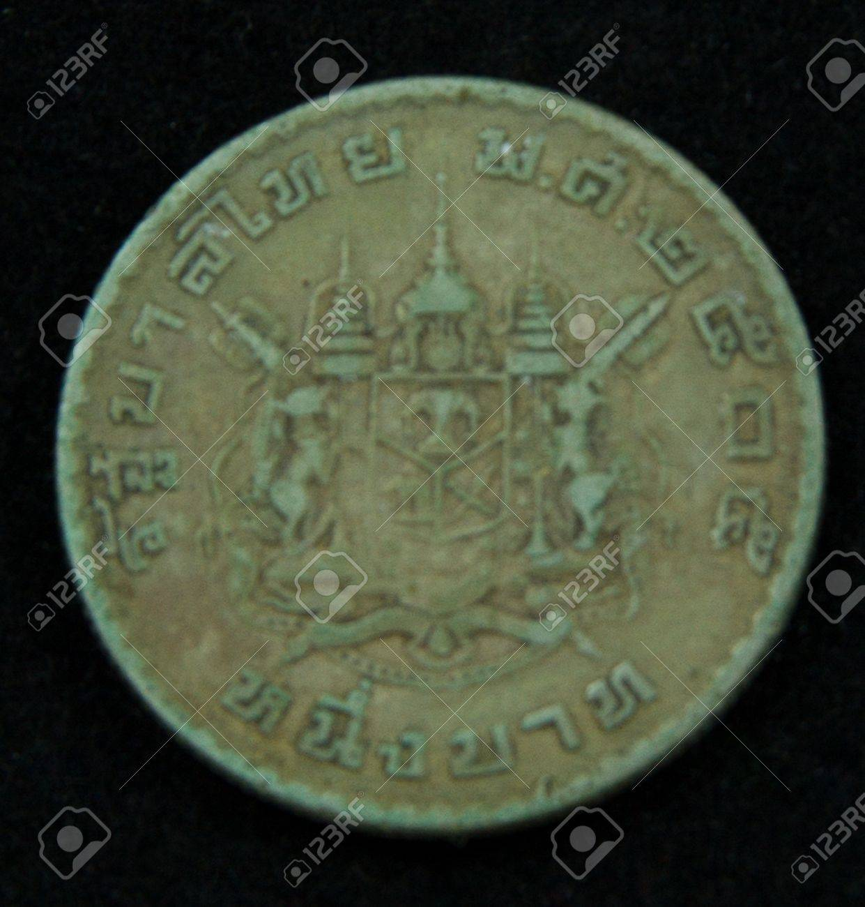 Old coin in Thailand, which is obsolete today Stock Photo - 17142784
