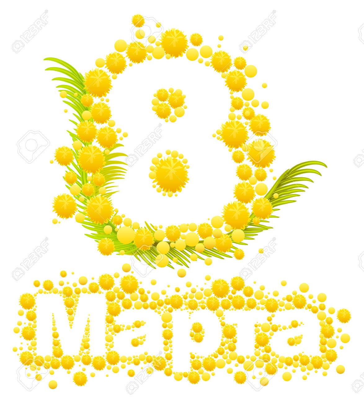 Yellow mimosa flower mimosa flower symbol of womens day yellow mimosa flower mimosa flower symbol of womens day congratulations on march 8 biocorpaavc Choice Image