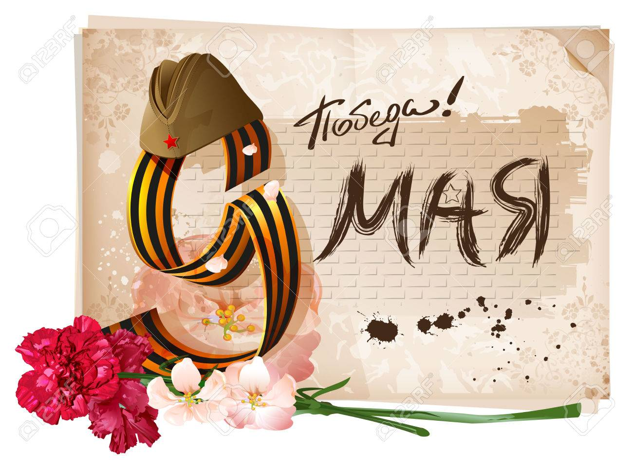 Russian May 9 Victory Day. Retro soldier field cap and carnation bouquet. Russian lettering text for template greeting card. Illustration in vector format - 55600724