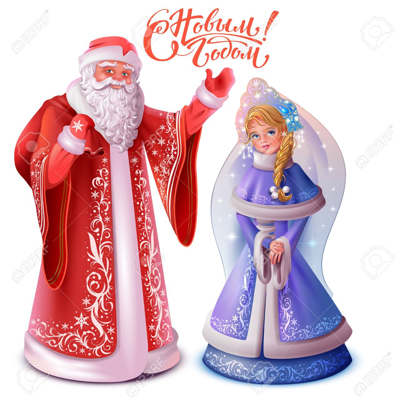 Happy New Year text greeting card translation from Russian. Russian Santa Claus and Snow Maiden. Isolated on white vector illustration - 89179578