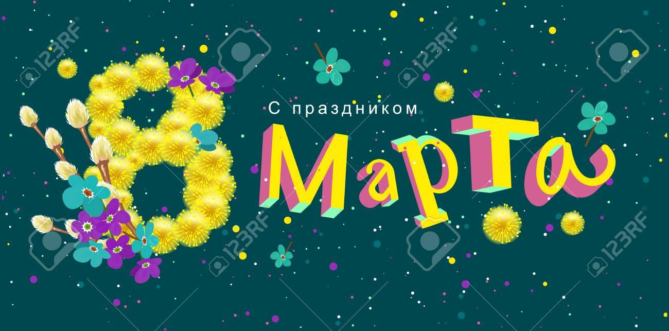 glückwünsche geburtstag russisch