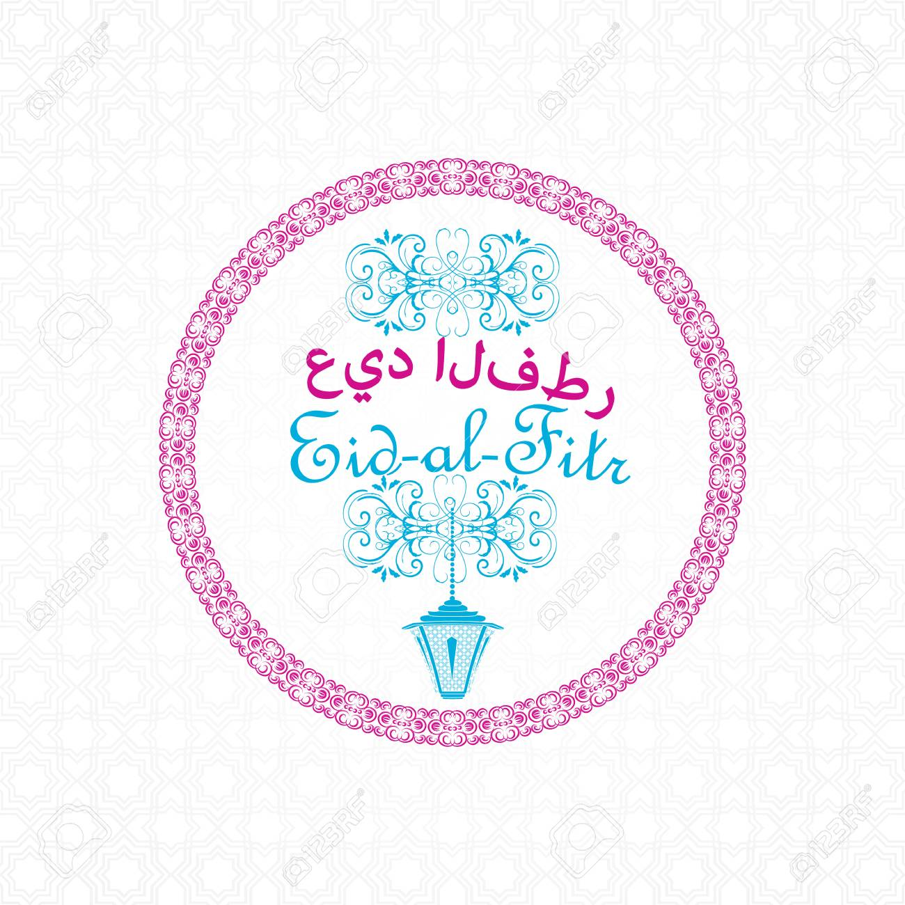 Simple Eid Holiday Eid Al-Fitr Greeting - 100101357-eid-al-fitr-mubarak-greeting-card-religious-holiday-celebrated-by-muslims-vector-illustration-  Perfect Image Reference_324612 .jpg