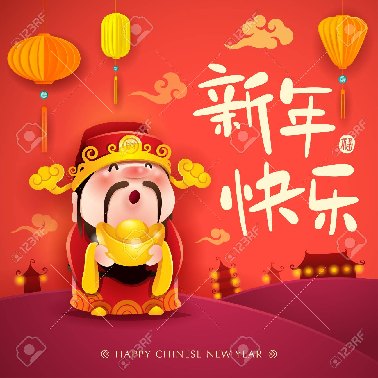 Happy New Year 2019. Chinese New Year. The year of the pig. Chinese God of Wealth. Translation : (title) Happy New Year. - 114268302