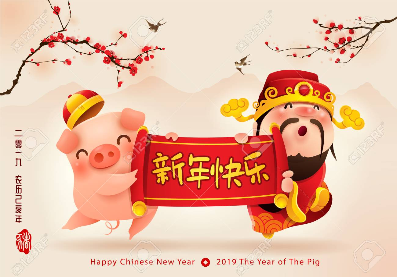 Chinese God of Wealth and Little Pig with scroll. Happy New Year 2019. Chinese New Year. The year of the pig. Translation: Greetings from the golden pig. - 114268505