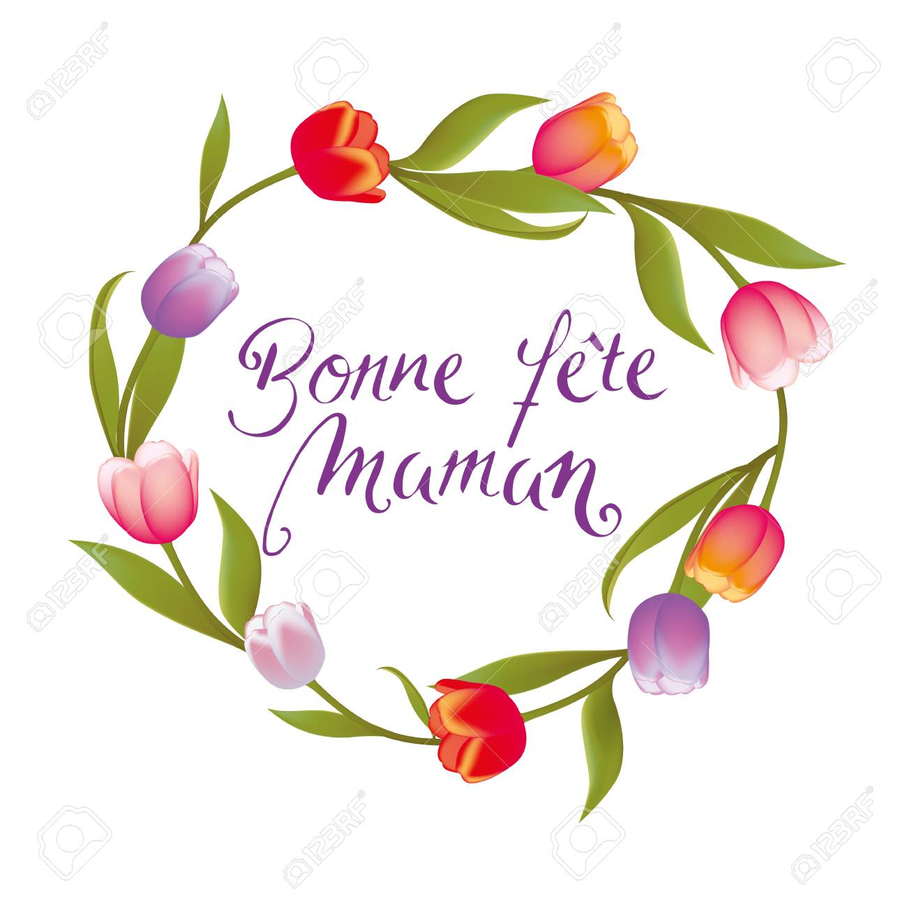 French Handwritten Happy Mothers Day vector background - 96283837