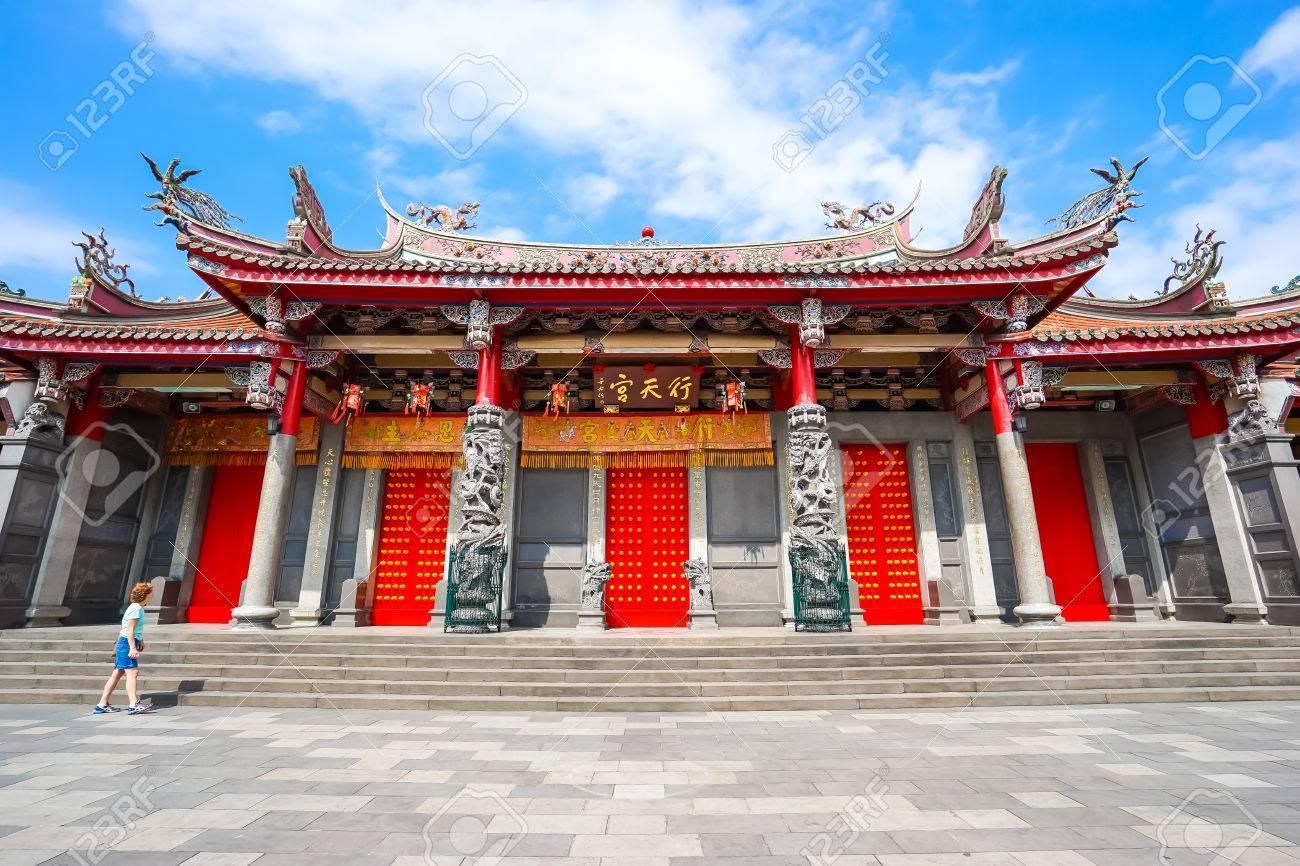 Temple de Xingtian à Taipei, Taiwan. Banque d'images - 48050360