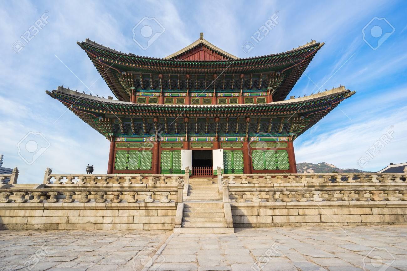 Gyeongbokgung palace in Seoul, South Korea. Banque d'images - 51588019