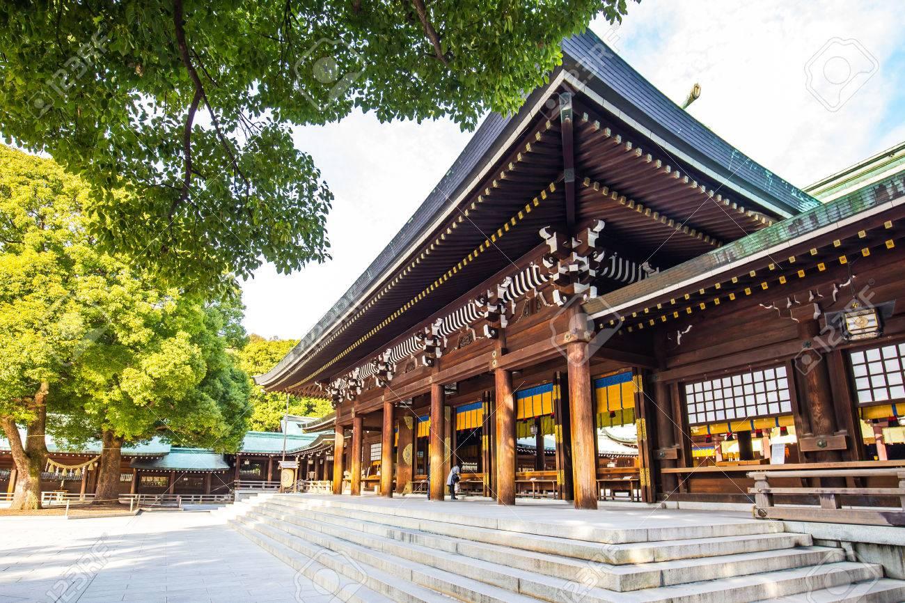 Tokyo, Japan - February 16, 2015: Meiji Jingu Shine in Shibuya, Tokyo- Japan. Banque d'images - 67200658