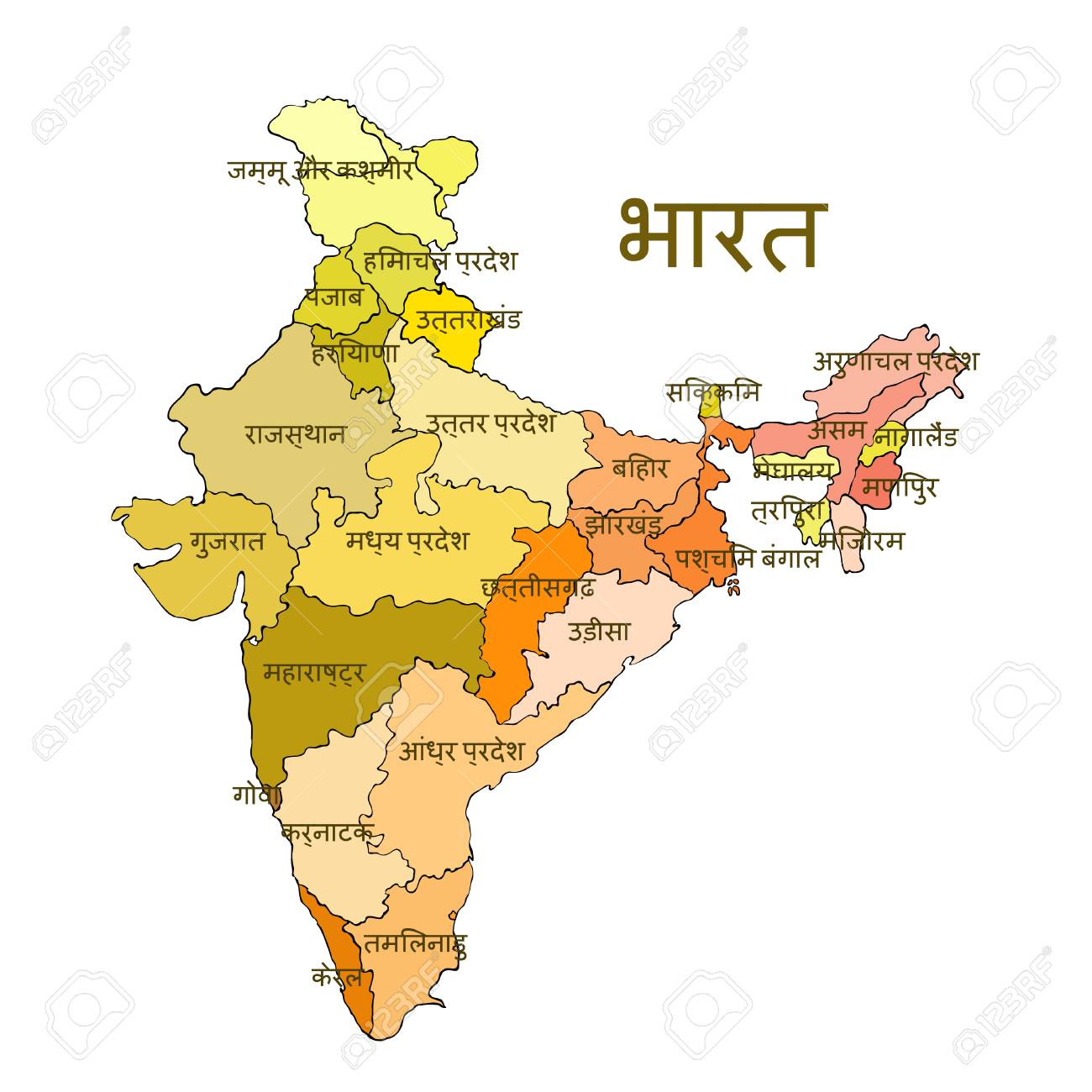Map of the division in indium states in Hindi vector illustration India Hindi Map on india cities map, india map history, india map mumbai, india map bangla, india map asia, india map indo-gangetic plain, india map gujarat, india map states and rivers, india map art, india map hinduism, india map delhi, india map geography, india map in tamil, india map urdu, india map maharashtra, india map rajasthan, india map punjabi, india map english, india map nepal, india map state names,