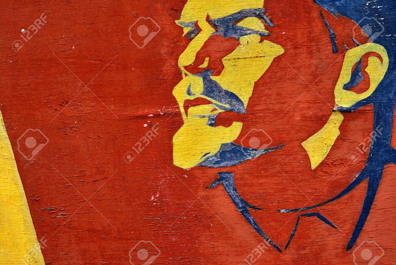 Lenin a symbol of communism the leader of world revolution a symbol of communism the leader of world revolution stock photo biocorpaavc