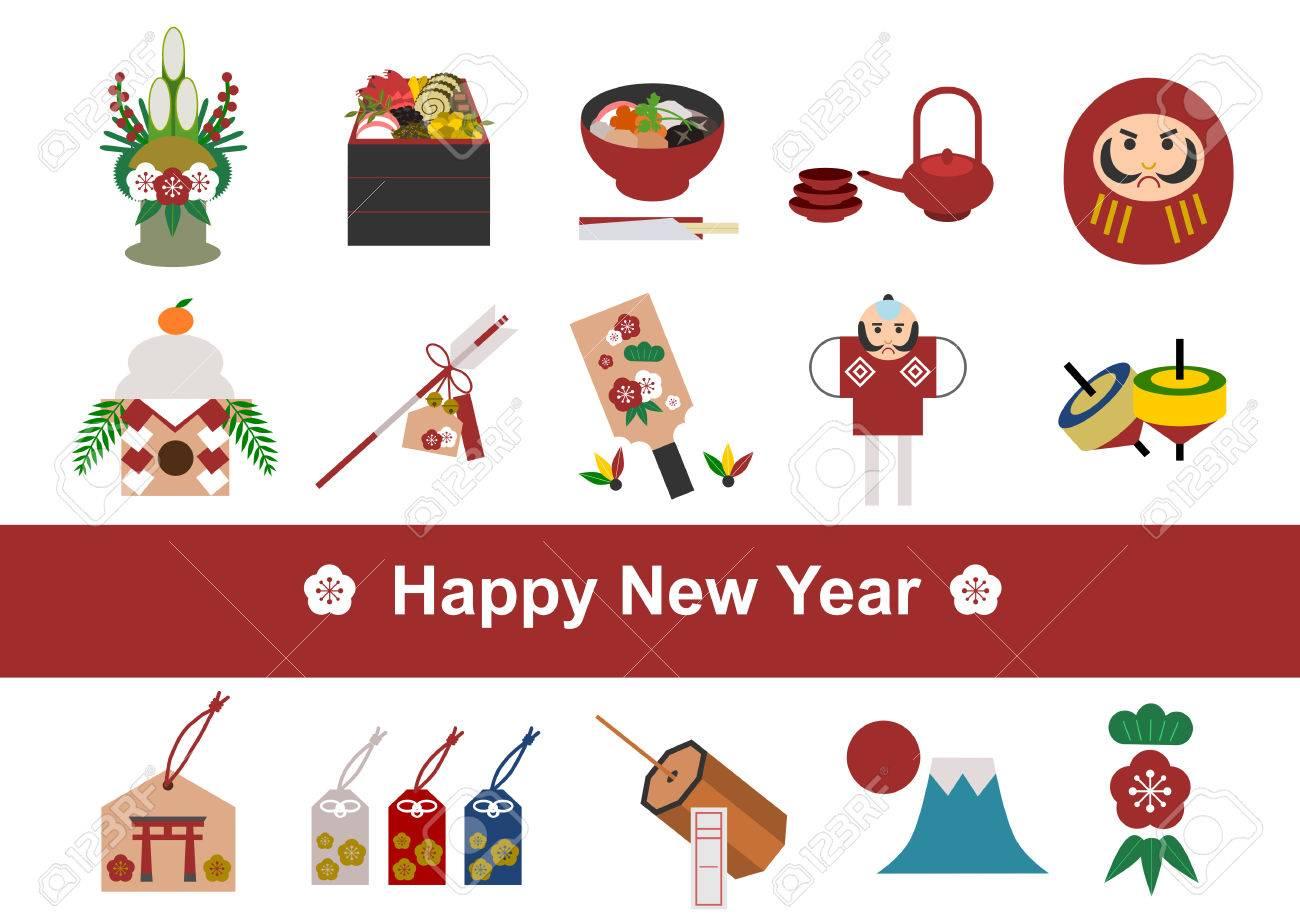 年末年始の日本の文化 ロイヤリティフリークリップアート、ベクター