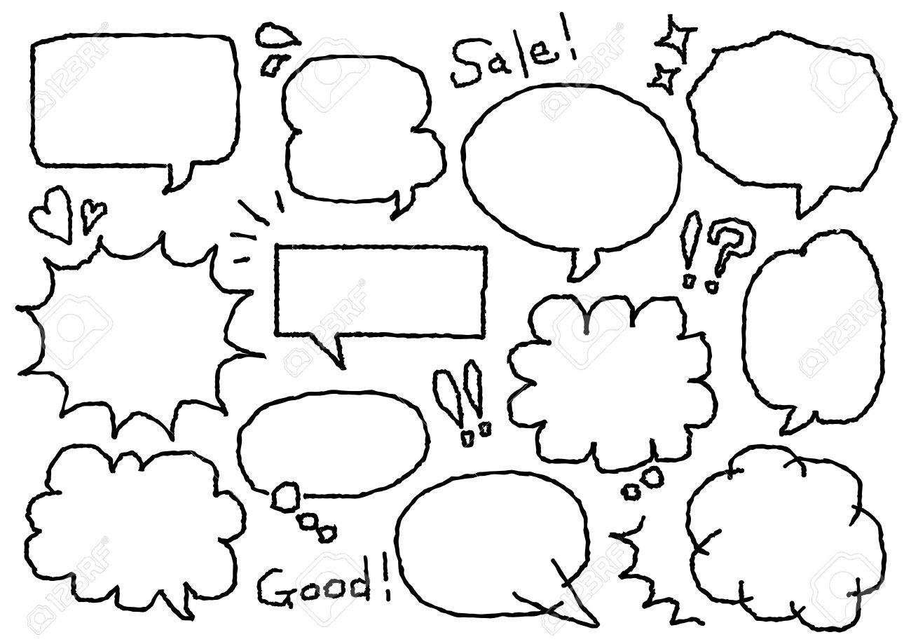 Speech balloon of the freehand drawing - 61581460