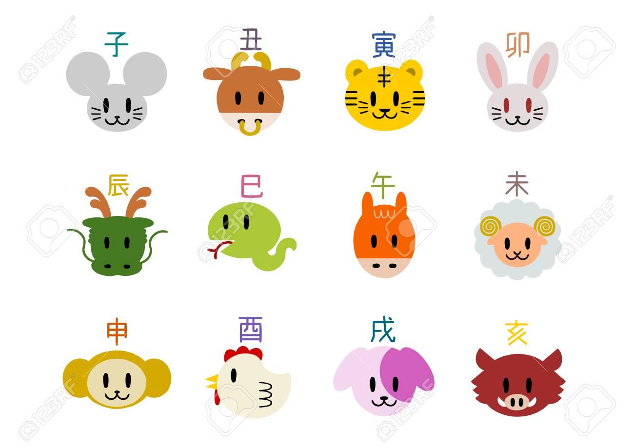Icon of Chinese zodiac - 63156868