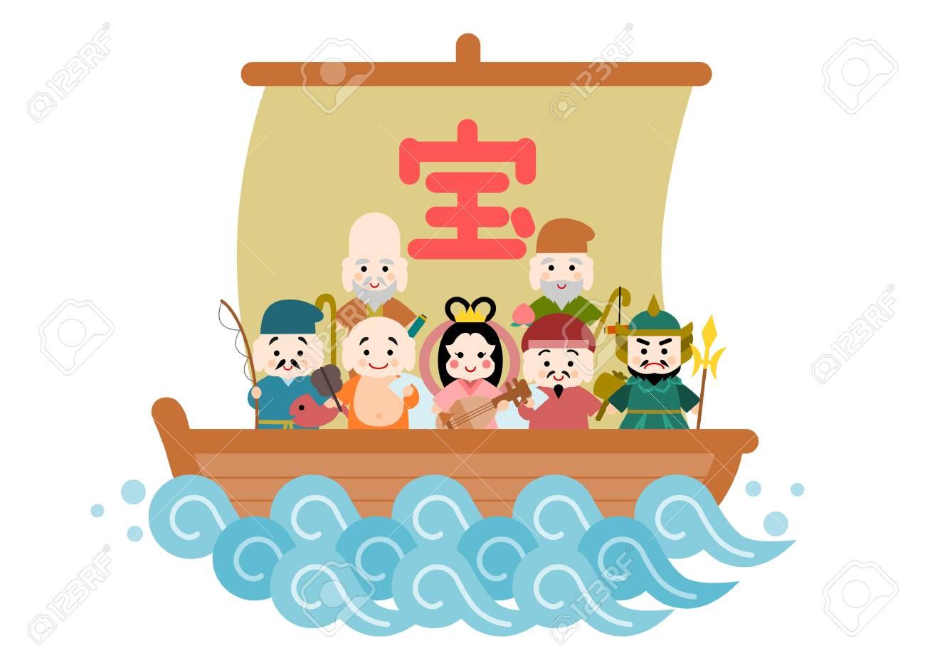 宝船と七福神のイラストのイラスト素材ベクタ Image 64124091