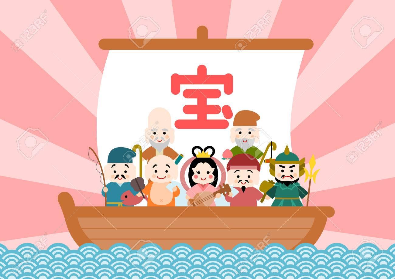 宝船と七福神のイラストのイラスト素材ベクタ Image 64124092