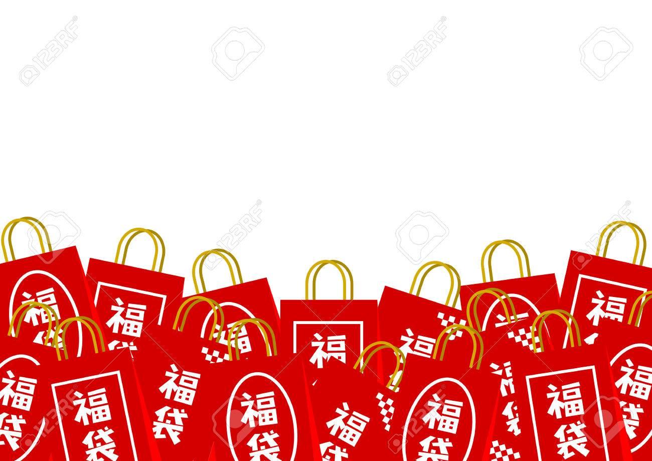 Illustration of Lucky Bag - 66661699