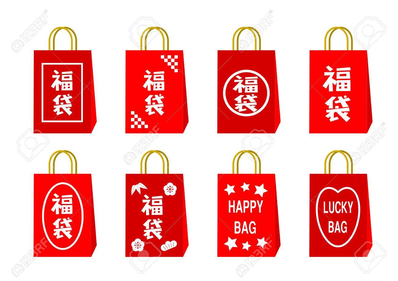 Lucky Bag illustration - 66944368