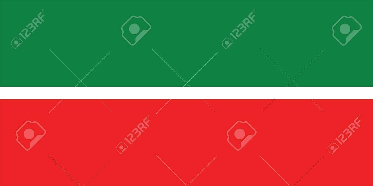 tatarstan flag royalty free cliparts vectors and stock