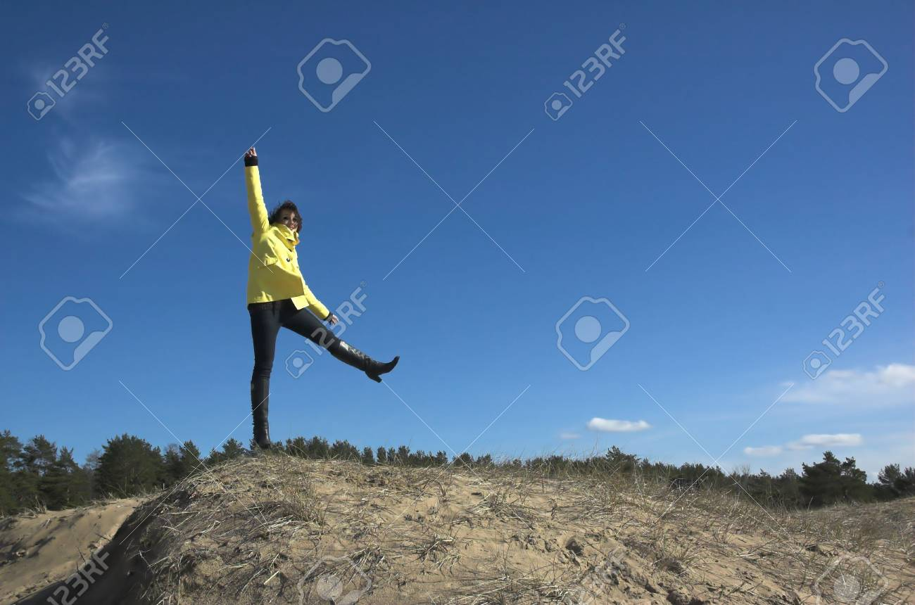 The cheerful girl on the nature Stock Photo - 3070456