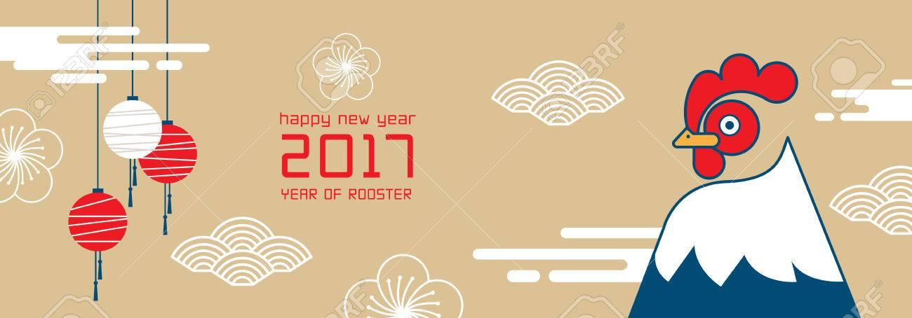 Guten Rutsch Ins Neue Jahr, Hahn 2017, Chinesische Neujahrsgrüße ...