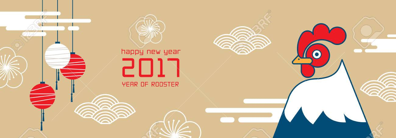 Happy new year rooster 2017chinese new year greetings year happy new year rooster 2017chinese new year greetings year of rooster m4hsunfo