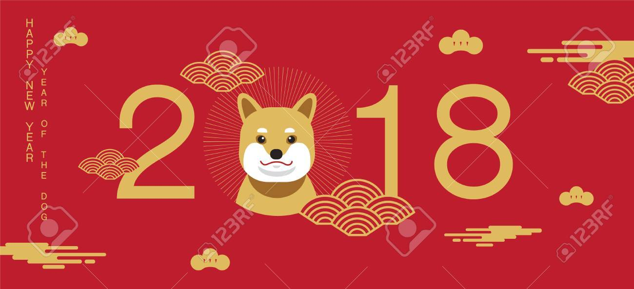 happy new year 2018 chinese new year greetings year of the