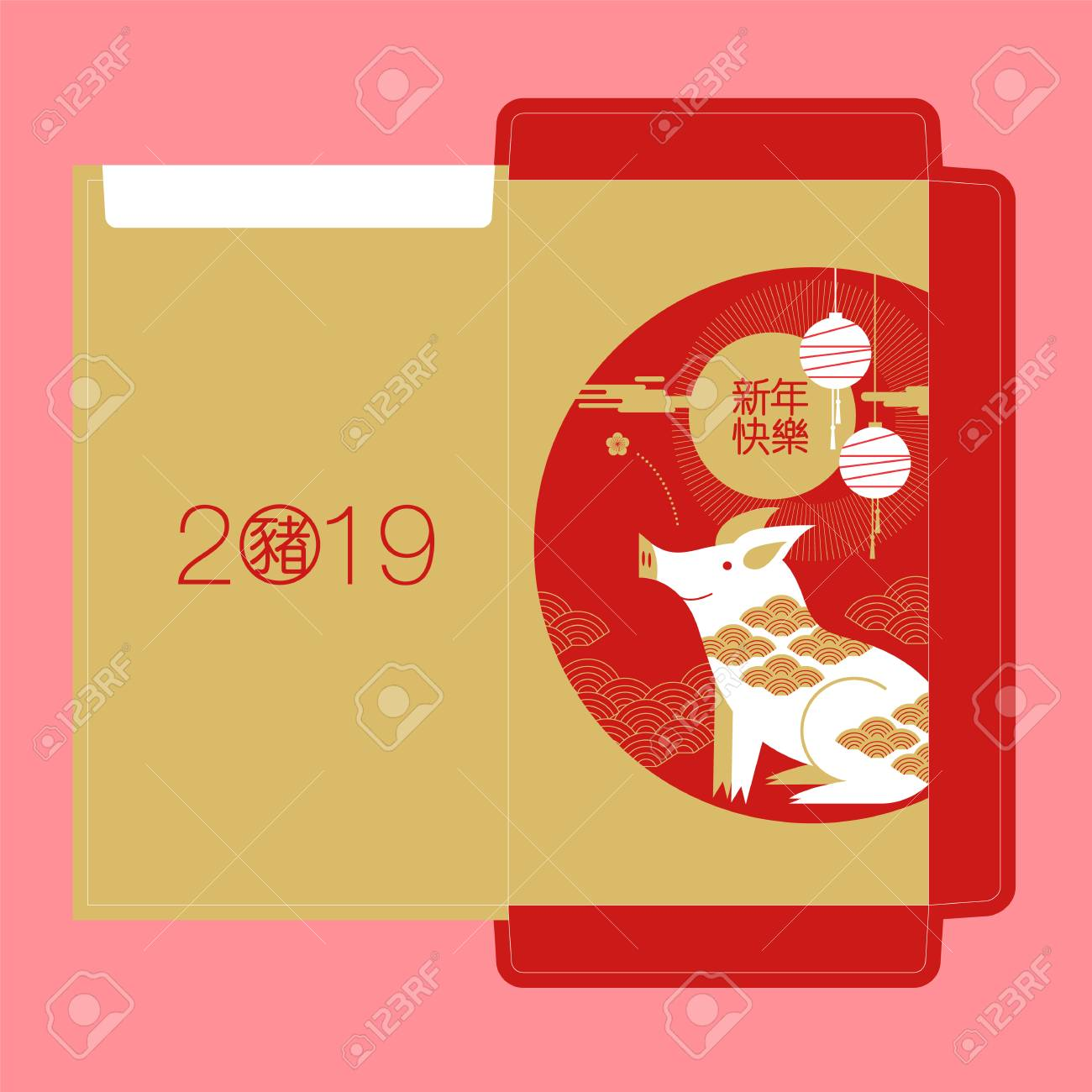 Envelope, Reward , happy new year, 2019, Chinese new year greetings, Year of the pig , fortune, (Translation: Happy new year/ rich / pig ) - 103902885